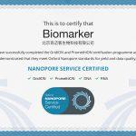 百迈客 · 中国大陆首家 · ONT官方认证——RNA测序资质